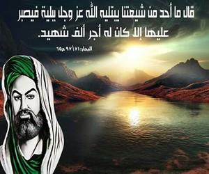 Image by نےور اليہقين