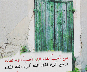 ilove, حب, and أحبك image