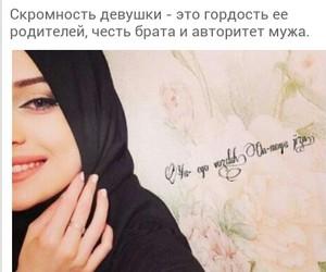 Image by Princessa♔