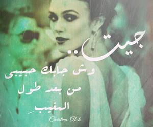 راشد الماجد, حسين الجسمي, and كلمات image