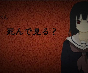 anime, glitch, and hell girl image