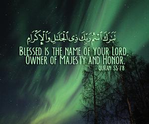 islam, allah, and lord image