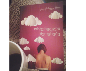 book, clouds, and coffee image