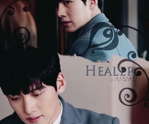 design, kpop, and healer image