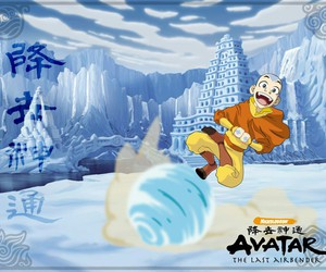 avatar, aire, and aang image