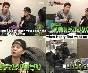 amber, funny, and henry image