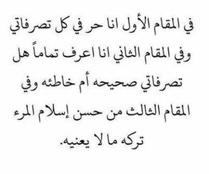 عربي arabic image