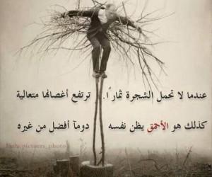 صور حب, صور حزينة, and صور منوعة image