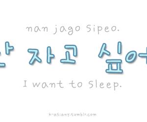 hangul and korean image