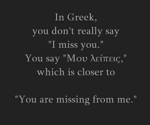 greek, quotes, and i miss you image