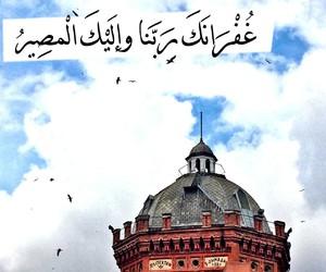 عربي, الله, and محمد image