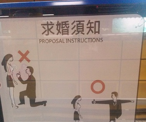 funny and proposal image
