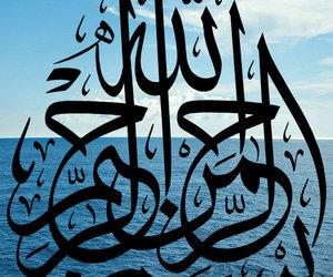 arabia, beautiful, and iran image
