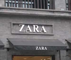 Zara, fashion, and clothes image