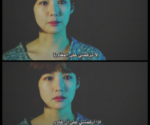 105 Images About Korean Drama Quotes On We Heart It See More