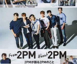2PM, junho, and chansung image