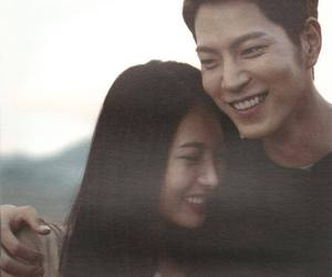 we got married, yura, and hong jonghyun image