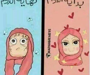 fashion, hijab, and lol image