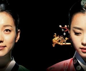 Queen, han hyo-joo, and dong yi image