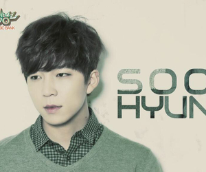 kpop, ukiss, and soohyun image