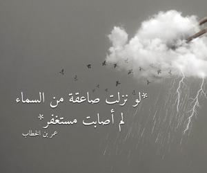 عربي, خواطر, and كلمات image