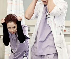 emergency couple image