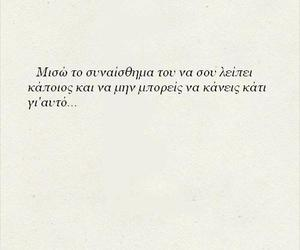 Image by Μαράκι.Φ.(maraki.F.)