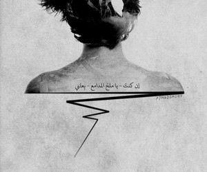 وحدي and حتي.. image