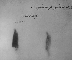 عربي, arabic, and محمود درويش image