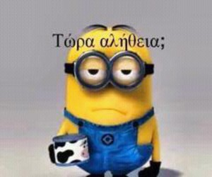 minions and quote image