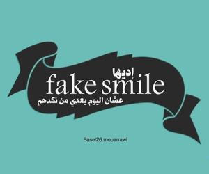 arabic, fake smile, and عربي image