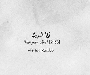 Image by Aishaة
