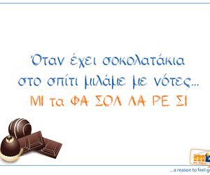 chocolate, funny, and music image