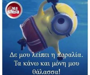Image by georgia