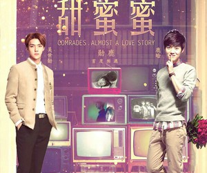 edit, exo, and movie image