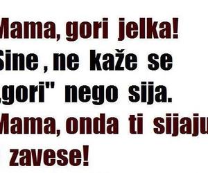 mama, bozić, and nova godina image