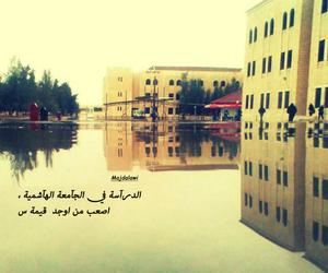 exam, hu, and عربي image