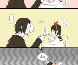 sasuke uchiha, sakura haruno, and cute image