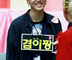 kpop, cute, and yugyeom image