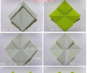 origami and wow image