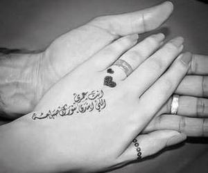 arabic, couple, and hijab image