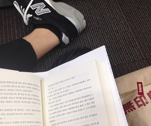 book, new balance, and hangul image