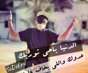 Image by وَعْدْ