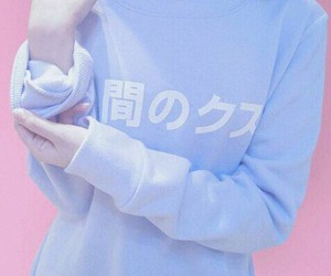 pale, pink, and blue image