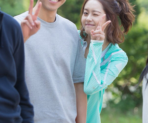 you are all surrounded image