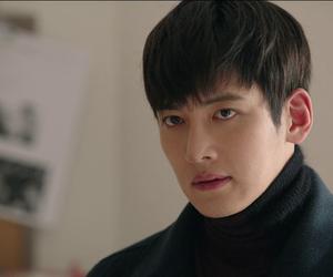 handsome, healer, and korea drama image