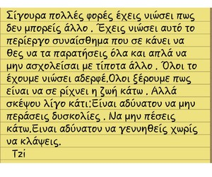 greek quotes and greek greekquotes image