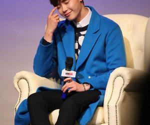 korean actor, lee jong suk, and 이종석 image
