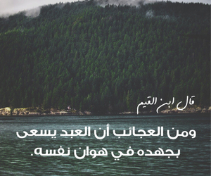 استغفرالله, استغفار, and ذنب image