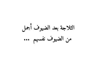 arabic and عراقي image